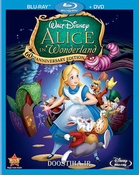 دانلود دوبله فارسی انیمیشن Alice in Wonderland 1951