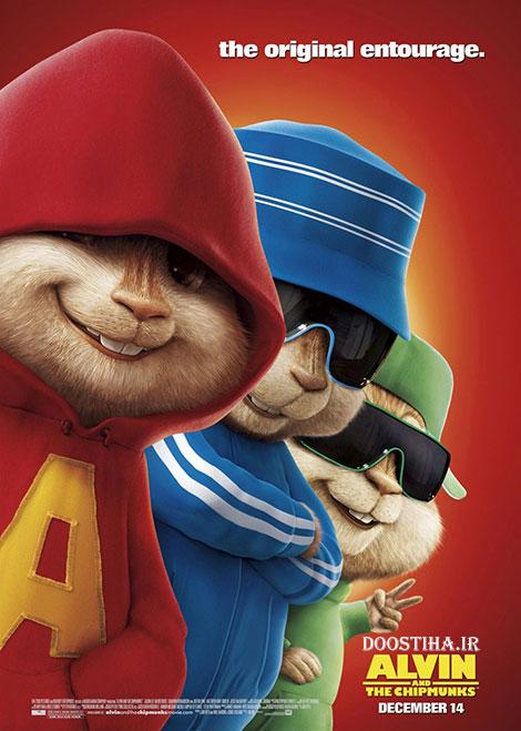 دانلود دوبله فارسی انیمیشن Alvin and the Chipmunks 2007