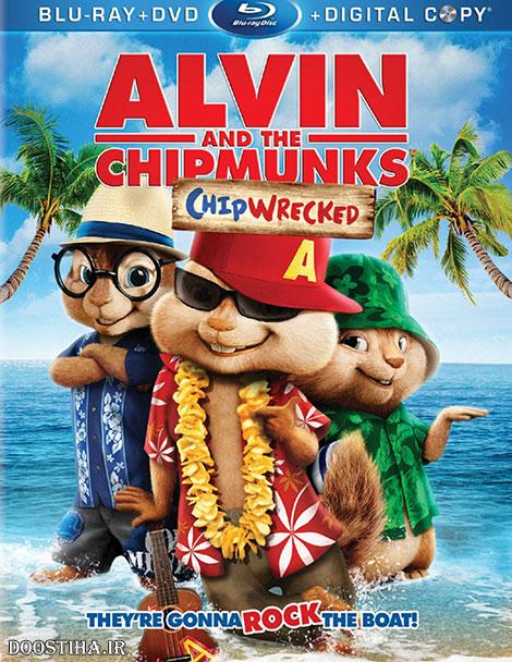 دانلود دوبله فارسی انیمیشن Alvin and the Chipmunks: Chipwrecked 2011