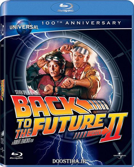 دانلود دوبله فارسی فیلم بازگشت به آینده Back to the Future 1989