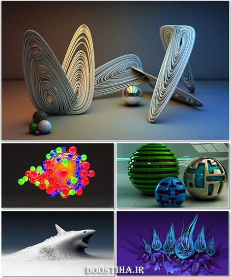 Beautiful 3D Wallpapers
