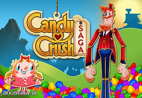 دانلود بازی کندی کراش Candy Crush Saga