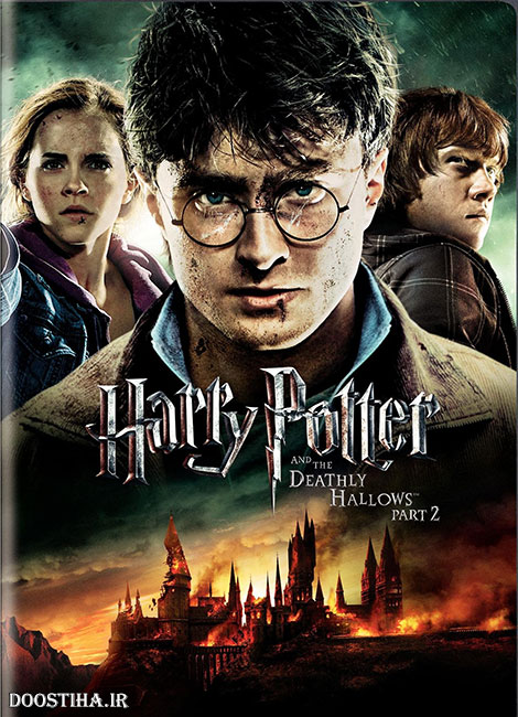 دانلود فیلم Harry Potter and the Deathly Hallows 2011