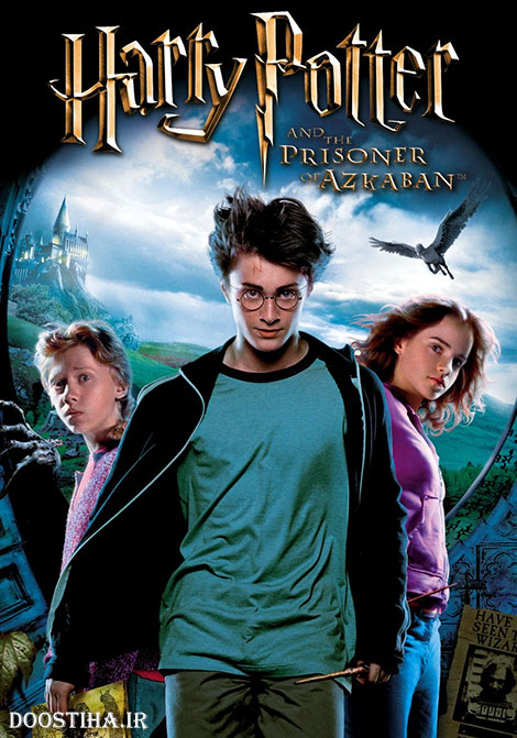 دانلود فیلم Harry Potter and the Prisoner of Azkaban 2004
