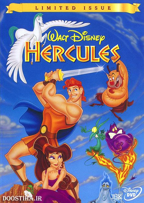 دانلود انیمیشن هرکول با دوبله فارسی Hercules 1997