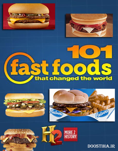 History Channel 101 Fast Foods that Changed the World 2012