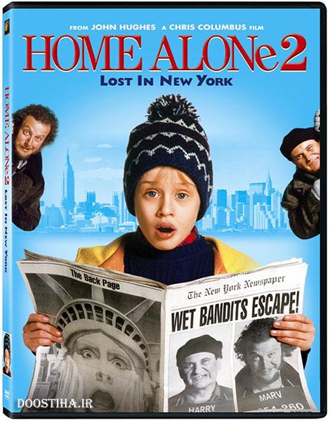دانلود رایگان فیلم تنها در خانه 2 با دوبله فارسی Home Alone 1992