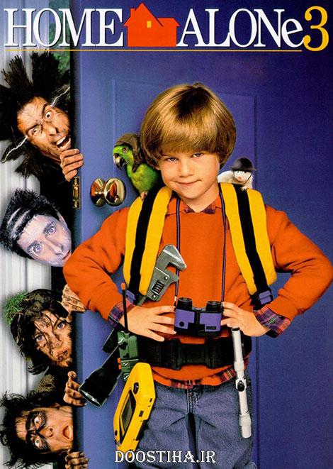 دانلود رایگان فیلم تنها در خانه 3 با دوبله فارسی Home Alone 1997