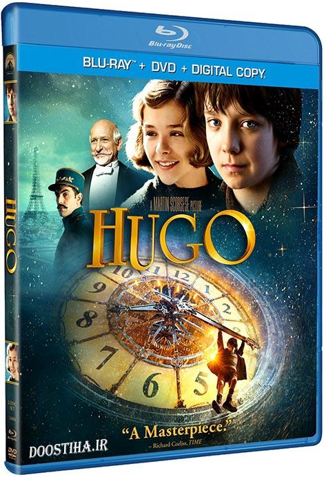 دانلود رایگان فیلم هوگو با دوبله فارسی و کیفیت عالی Hugo 2011