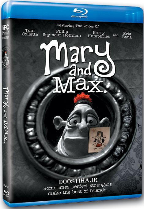 دانلود دوبله فارسی انیمیشن Mary and Max 2009