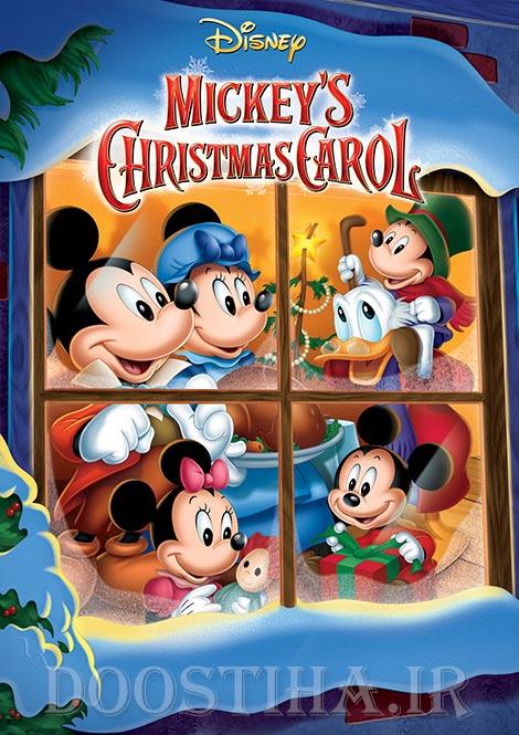 دانلود دوبله فارسی انیمیشن Mickeys Christmas Carol 1983