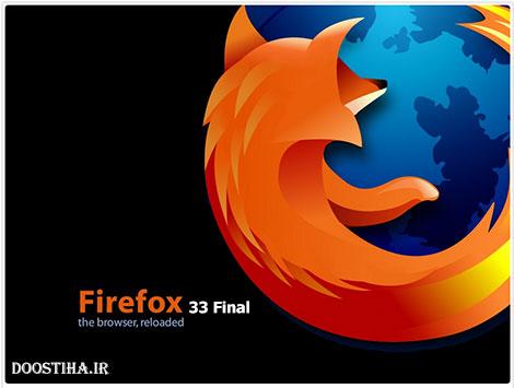 دانلود نسخه جدید مرورگر فایرفاکس Mozilla Firefox 39.0