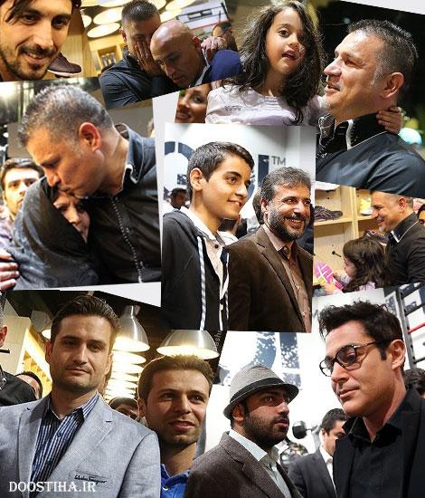 عکس بازیگران در مراسم افتتاح فروشگاه ورزشی جدید علی دایی