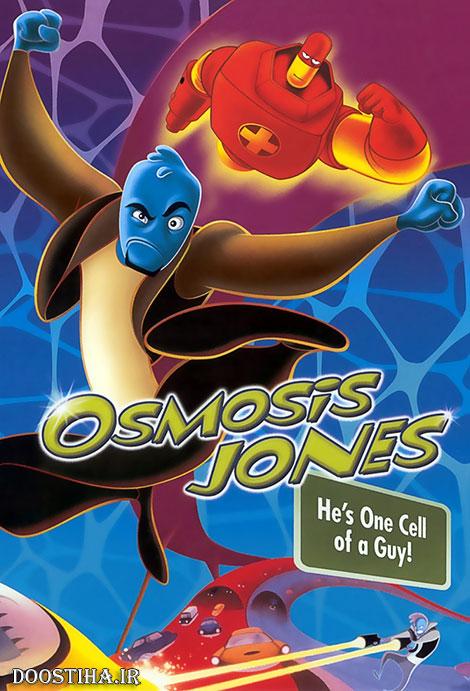 دانلود دوبله فارسی انیمیشن Osmosis Jones 2001