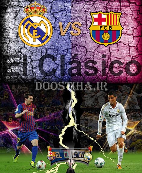 Real Madrid vs Barcelona 25 October 2014