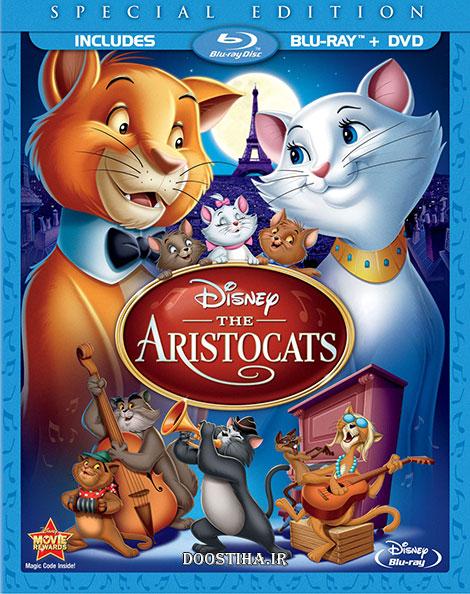 دانلود انیمیشن گربه های اشرافی The AristoCats 1970