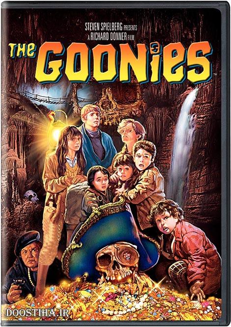 دانلود رایگان فیلم سینمایی احمق ها با کیفیت عالی The Goonies 1985