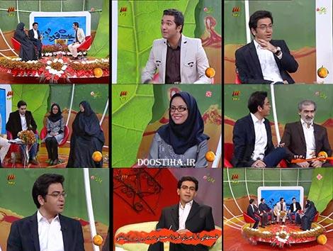 دانلود برنامه ویتامین 3 با حضور خانواده فرزاد حسنی
