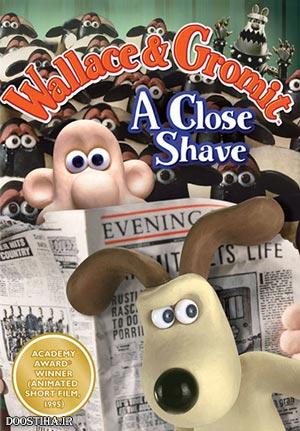 لباس پشمی A Close Shave 1995
