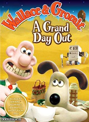 یک روز دور از زمین A Grand Day Out 1989