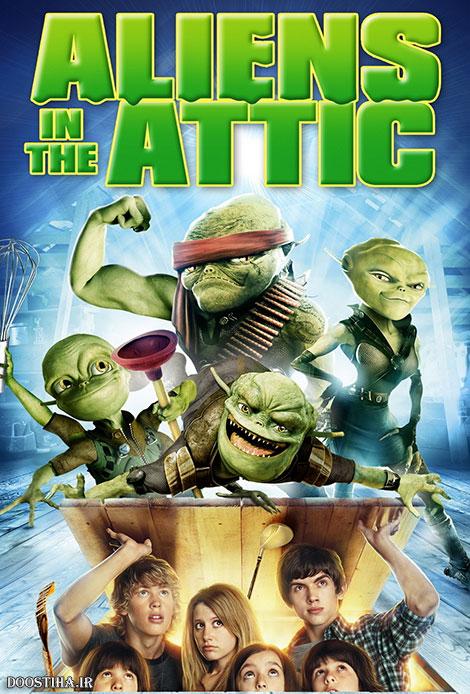 دانلود دوبله فارسی فیلم بیگانگان روی شیروانی Aliens in the Attic 2009