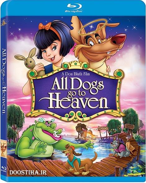 دانلود دوبله فارسی انیمیشن All Dogs Go to Heaven 1989