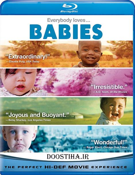 دانلود فیلم مستند کودکان Babies 2010