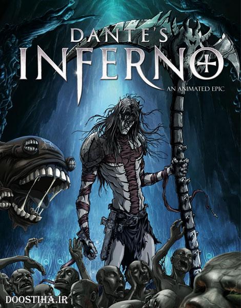 دانلود انیمیشن جهنم دانته حماسه متحرک Dante's Inferno - An Animated Epic 2010