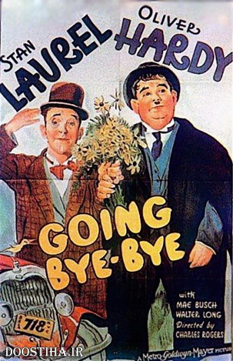 دانلود دوبله فارسی فیلم اجلت رو بخون! Going Bye-Bye 1934