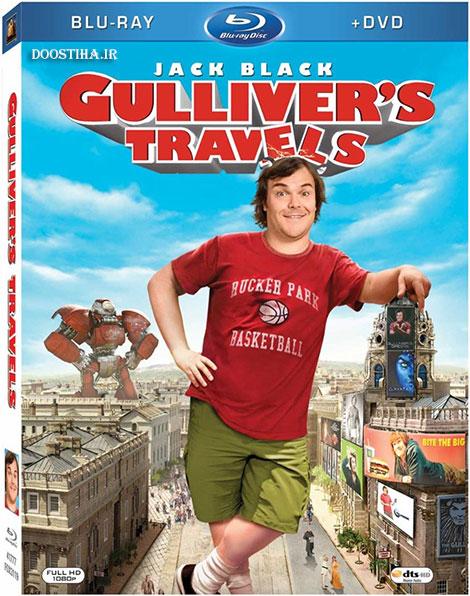 دانلود فیلم سفرهای گالیور با دوبله فارسی Gullivers Travels 2010