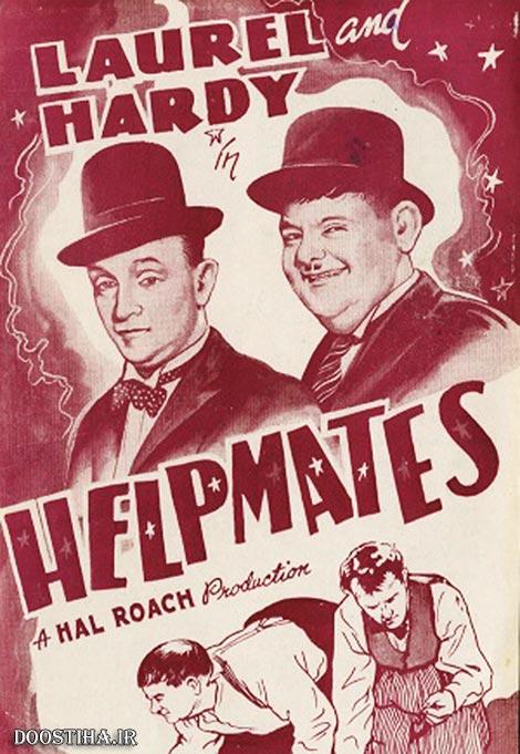 دانلود رایگان فیلم لورل هاردی با نام همدست با دوبله فارسی Helpmates 1932