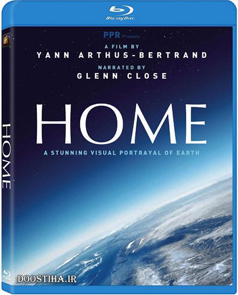 دانلود مستند خانه با دوبله فارسی Home 2009