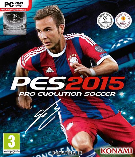 دانلود پچ آپدیت جدید بازی PES 2015
