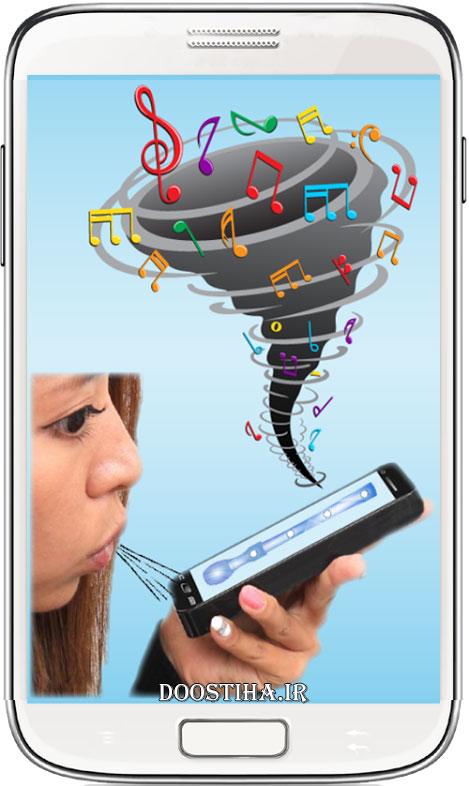 دانلود برنامه نواختن فلوت برای اندروید Real Mobile Flute