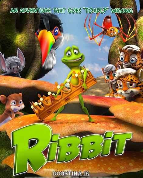 دانلود انیمیشن ریبیت Ribbit 2014