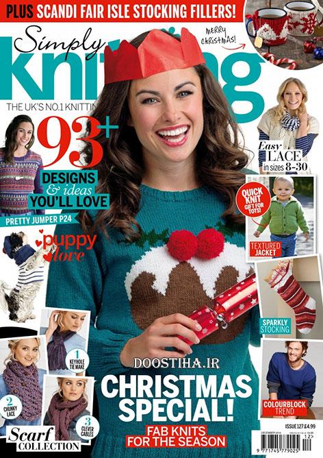 دانلود مجله بافتنی آسان Simply Knitting December 2014