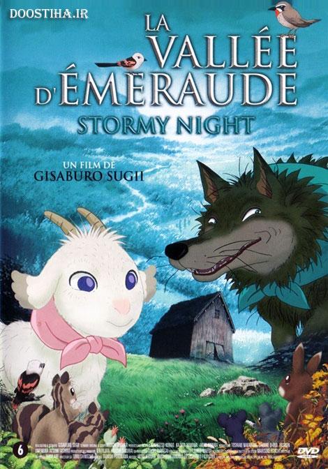دانلود انیمیشن شب طوفانی با دوبله فارسی Stormy Night 2005