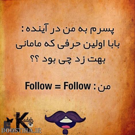 عکس نوشته های خنده دار از طنازی های ایرانیان