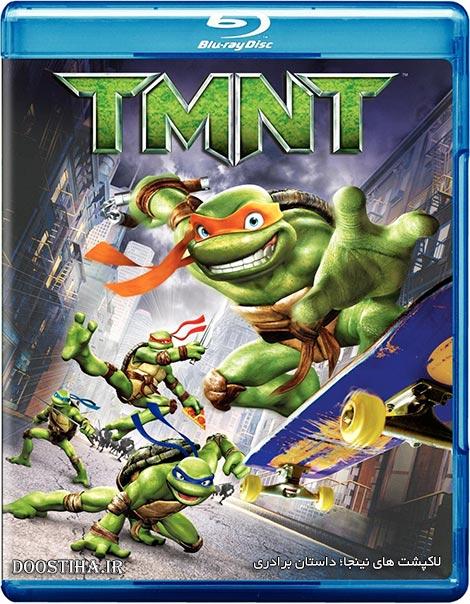 دانلود انیمیشن لاکپشت های نینجا با دوبله گلوری Teenage Mutant Ninja Turtles 2007