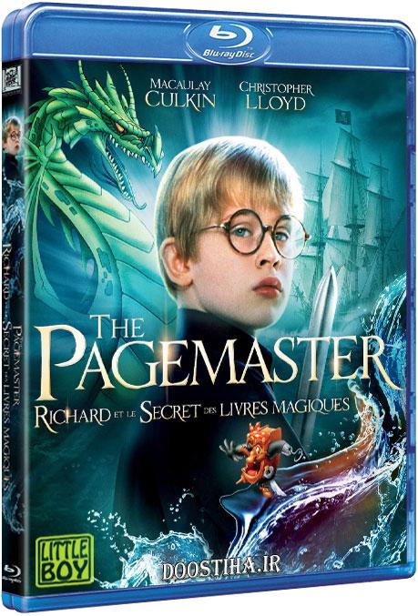 دانلود فیلم ارباب برگه ها The Pagemaster 1994