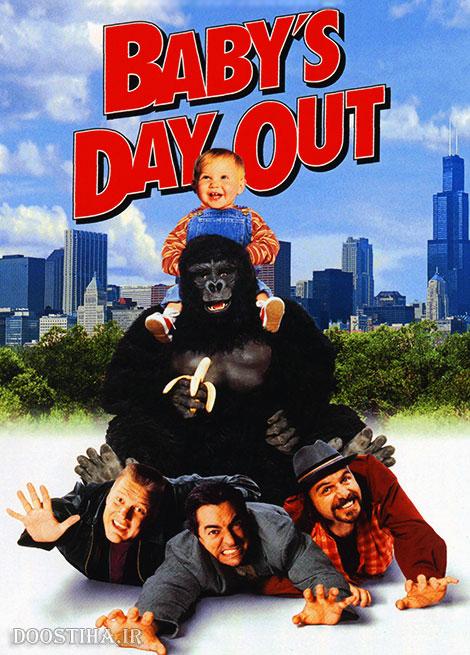 دانلود دوبله فارسی فیلم Babys Day Out 1994