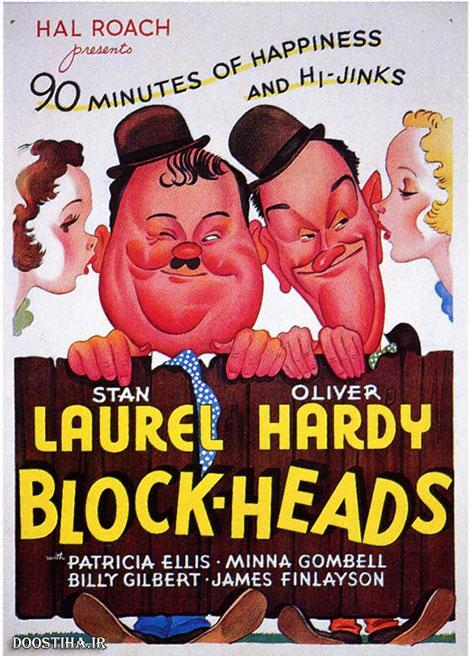 دانلود رایگان فیلم کله پوک ها با دوبله فارسی Block-Heads 1938