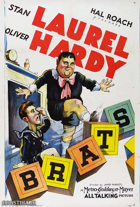 دانلود رایگان فیلم کمدی لورل و هاردی با نام بد اخلاقها Brats 1930
