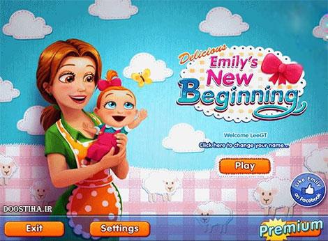 دانلود بازی Delicious 10: Emily's New Beginning
