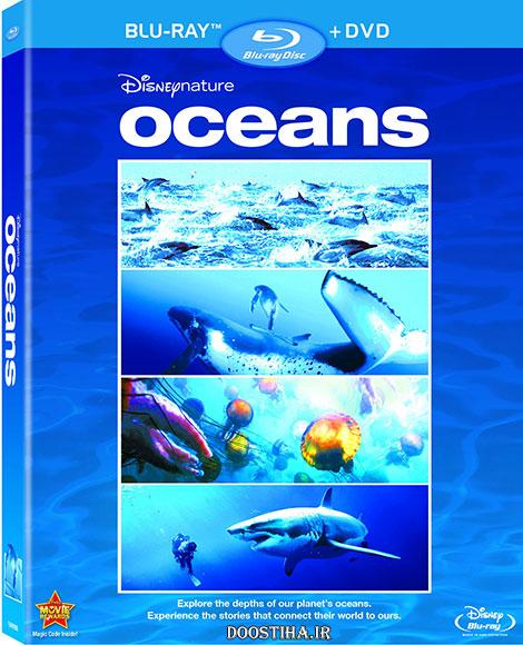 دانلود مستند اقیانوس ها Disneynature: Oceans 2009