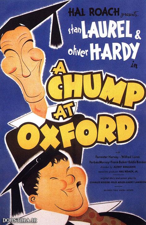 دانلود فیلم احمقها در آکسفورد با دوبله فارسی A Chump at Oxford 1940
