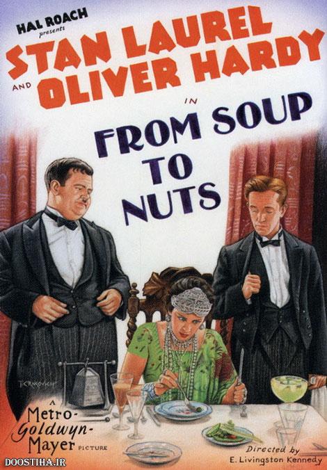 دانلود رایگان فیلم کمدی از سوپ تا آجیل From Soup to Nuts 1928