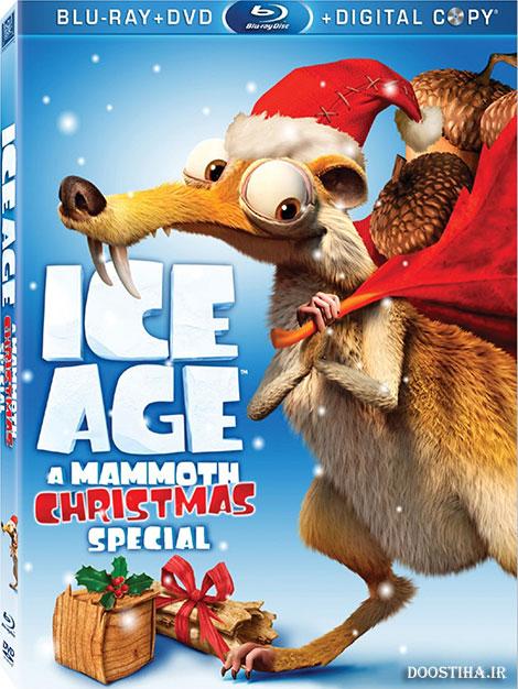 دانلود انیمیشن عصر یخبندان ویژه کریسمس با دوبله فارسی ce Age: A Mammoth Christmas 2011