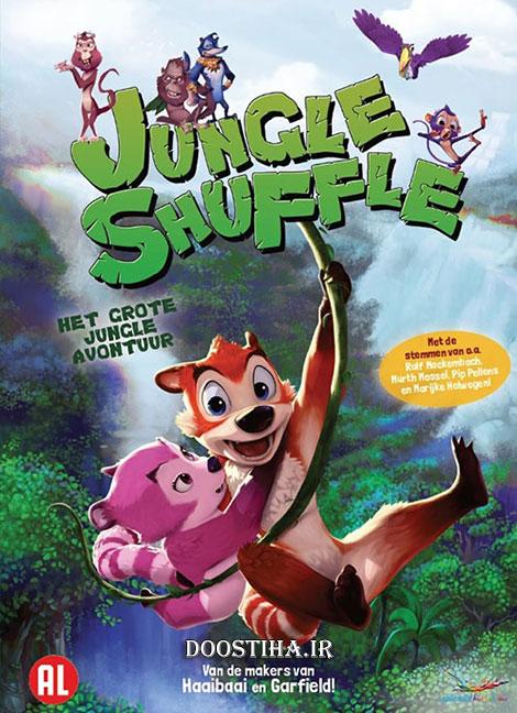دانلود انیمیشن Jungle Shuffle 2014