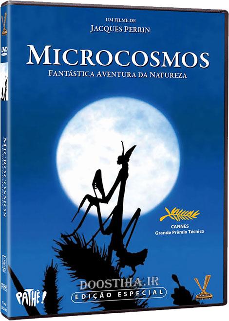 دانلود مستند زندگی حشرات Microcosmos 1996